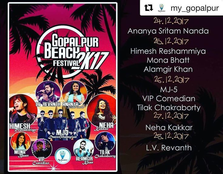 Its raining #events all around #odisha here is the schedule for #Gopalpur #beachfest pic courtesy  @my_gopalpur  Popular Bollywood singer-actor-music director Himesh Reshammiya and famous dance group MJ 5 are the other performers of the Gopalpur Beach Festival-2017 to be held at the seaside resort Gopalpur-On-Sea in Ganjam district from December 24.  According to the organisers of the beach festival Himesh Reshammiya will perform on December 25 while MJ5 a Delhi-based group named after the…