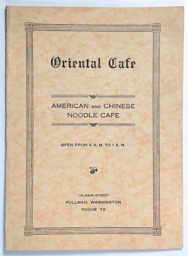 1930's Vintage Menu ORIENTAL CAFE American & Chinese NOODLES CAFE Pullman WA