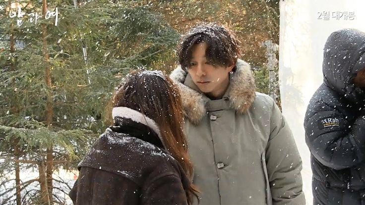 Korean Movie (A Man and A Woman, 2016) Making Video