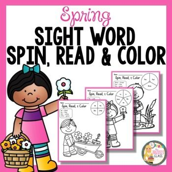 20 Color by Sight Word Printables featuring the sight words from Reading Street-Kindergarten.