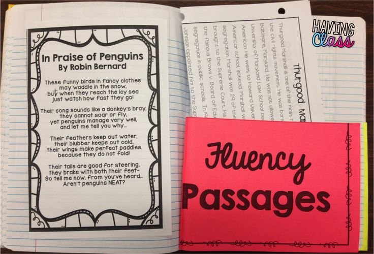 How We Do Fluency in 3rd Grade with a FREEBIE