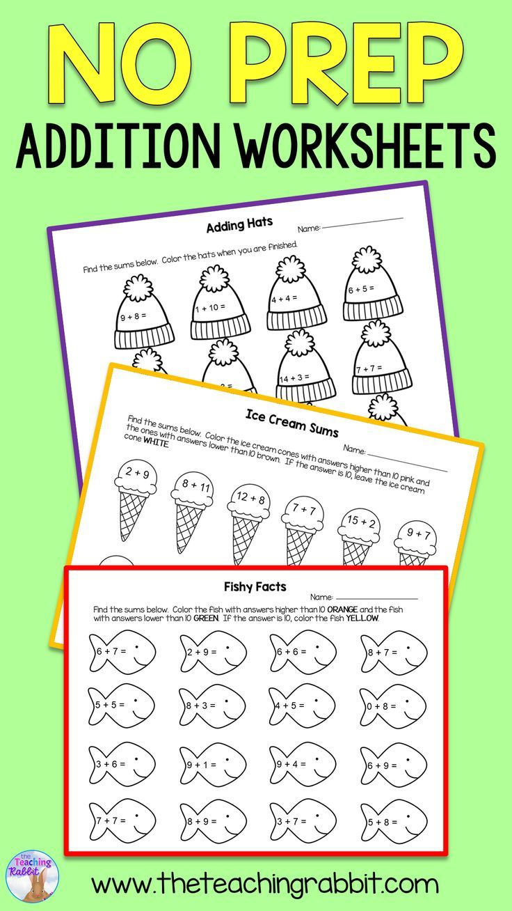 No Prep Addition Worksheets Addition Worksheets Teaching First Grade Math Activities Elementary [ 1308 x 736 Pixel ]