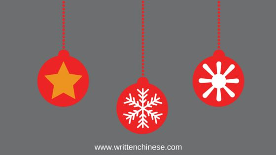 How to say Merry Christmas in Chinese, and other Winter Holiday Vocabulary