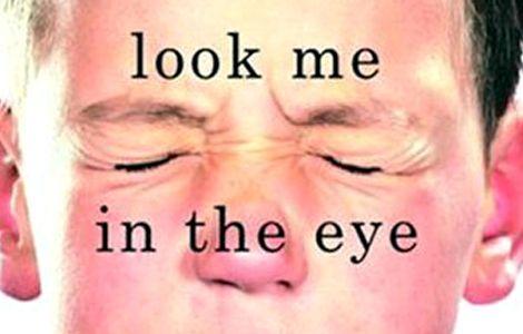 ΕΙΔΗΣΕΙΣ ΕΛΛΑΔΑ | «Κοίτα με στα μάτια» ή «κοίτα με στο στόμα»; | Rizopoulos Post