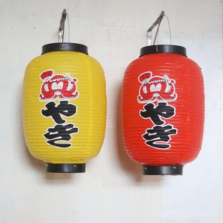 RED YELLOW 28*54CM Takoyaki Lantern Outdoor Waterproof PVC Japanese Restaurant Lantern Advertising Lanterns Restaurant Decor