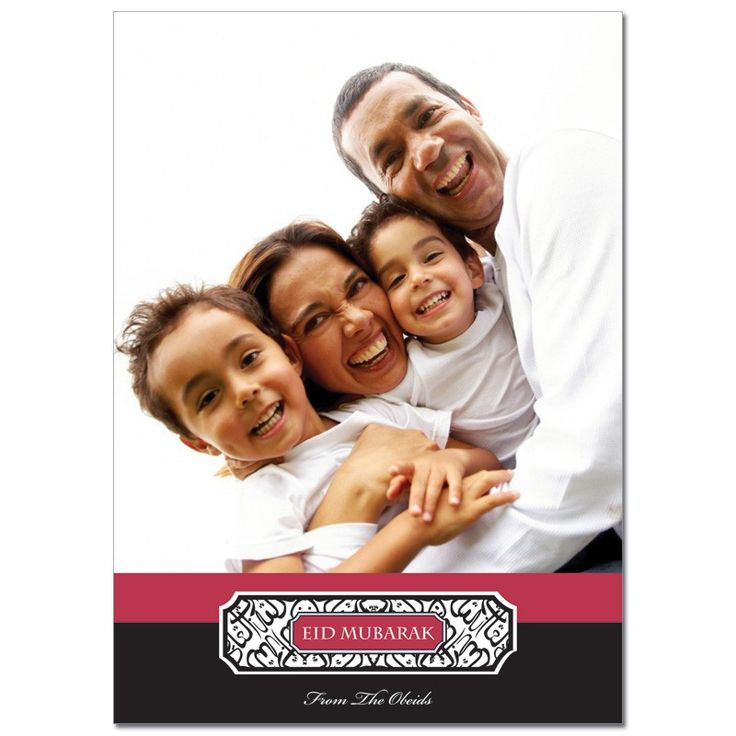 Eid photo cards from #Soulfulmoon. Personalize this card with a recent family pic