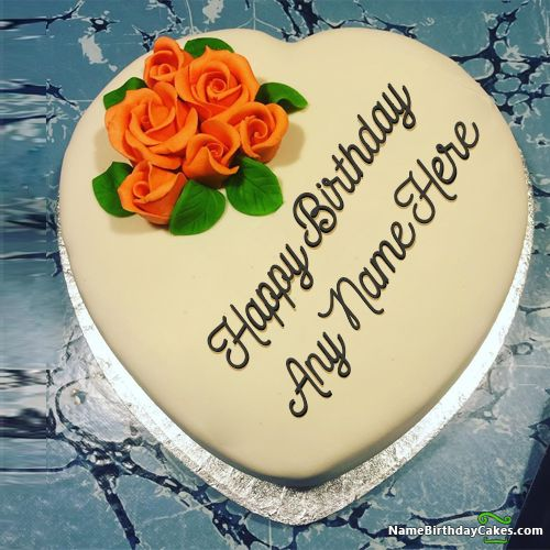 17 Best Name Birthday Cakes For Brother Images On