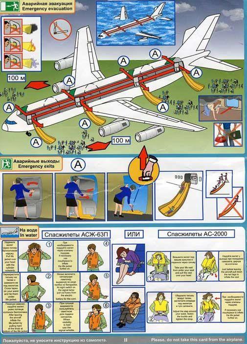 Aeroflot-Don Ilyushin IL-86 Safety card