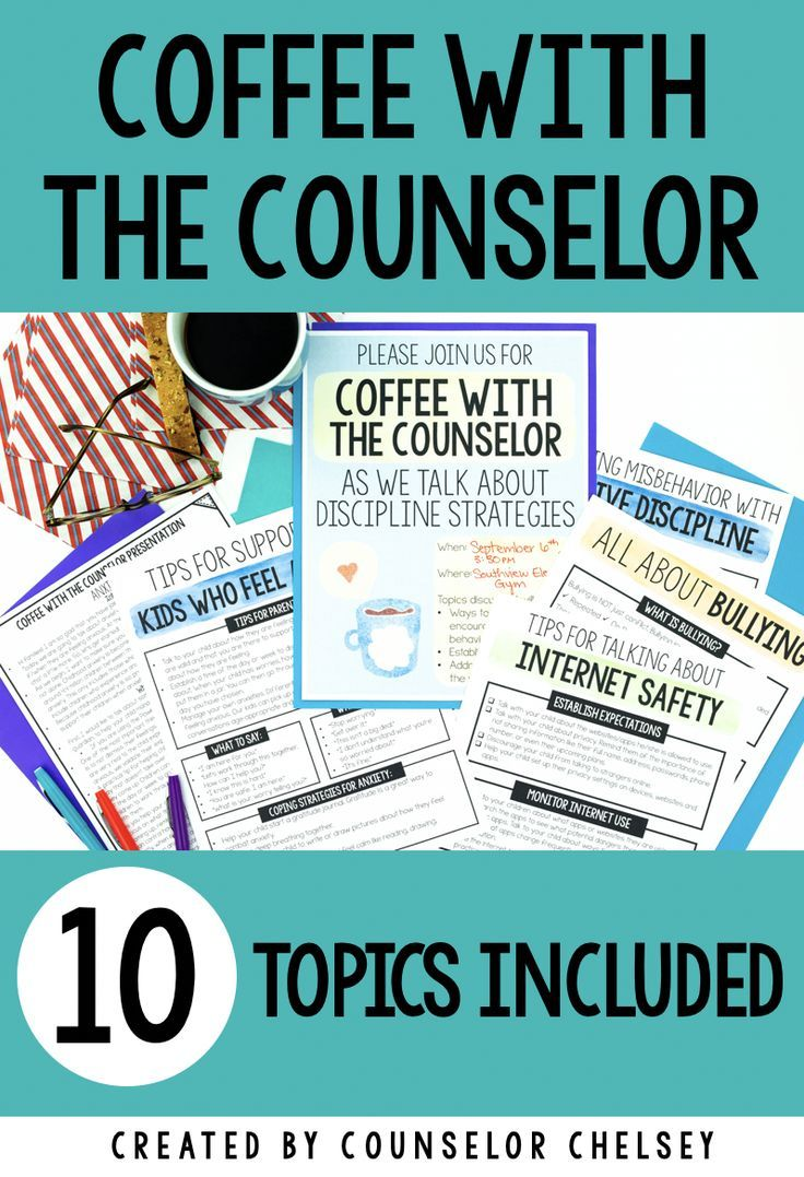 Coffee With The Counselor School Counseling Parent
