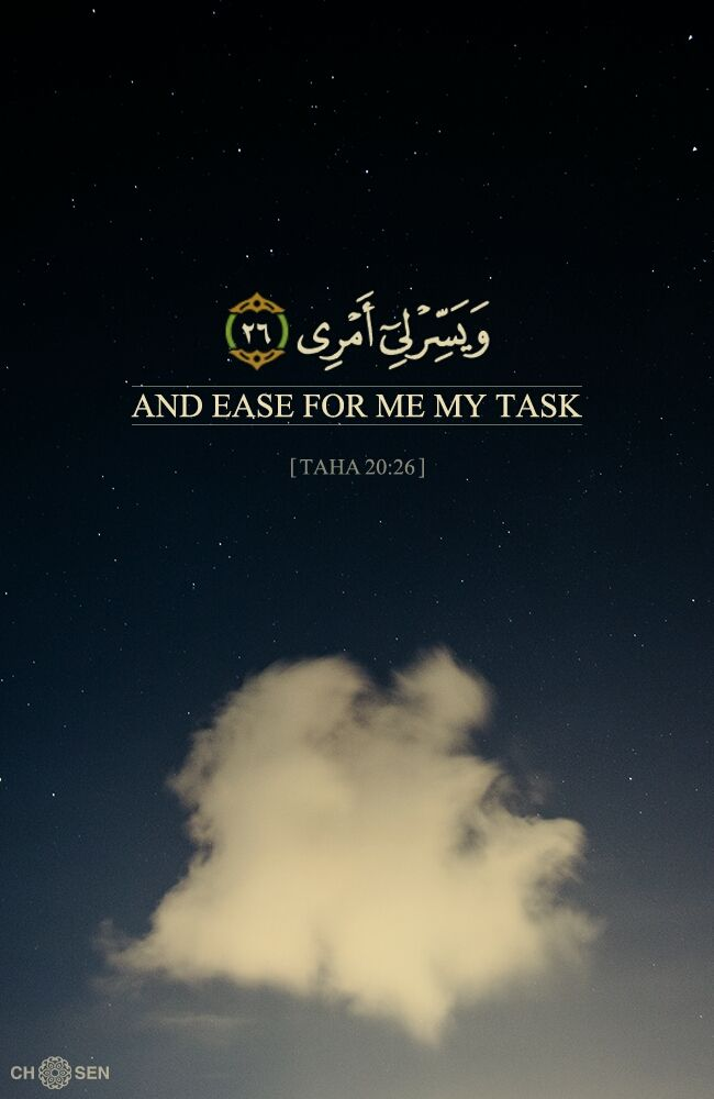 Dear God, I have complete trust You will guide me through this. Thanks in advance. Ameen.