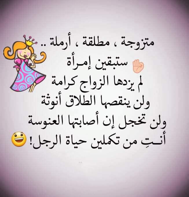 Pin By صورة و كلمة On همسات أنثى Arabic Words Quotes Arabic Quotes