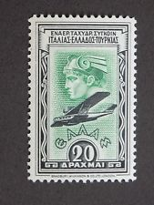 Image result for greece 1935 STAMPS