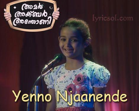 Yenno Njaanende Song from Amar Akbar Anthony
