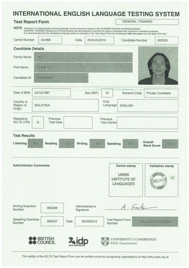 Image result for ielts certificate sample 2018 | Download | Exam