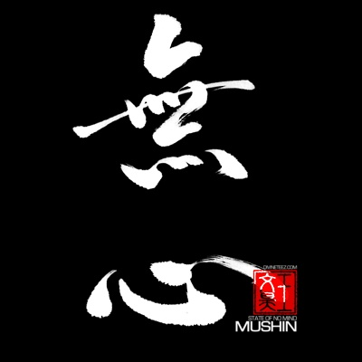 mushin no shin That is why his teacher takuan is never tired of expanding on the doctrine of emptiness, which is the metaphysics of mushin no shin (mind of no-mind.