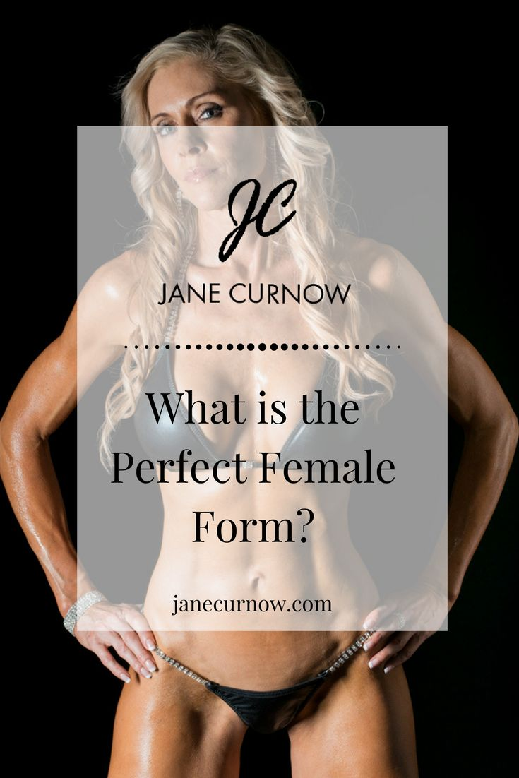 What is the perfect female form? Where is it written that as women our bodies must be a certain size and shape? We all strive, sacrifice and place ourselves under so much stress to achieve this... New on the blog; my thoughts on achieving this illusion.