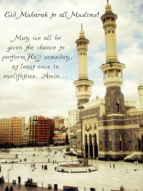 Eid al-Adha Wishes on Masjid al-Haram Entrance Photo