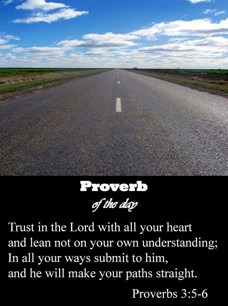 Trust in the Lord with all your heart, and do not rely on your own understanding; think about Him in all your ways, and He will guide you on the right paths.  Don't consider yourself to be wise; fear the Lord and turn away from evil. This will be healing for your body and strengthening for your bones.  Proverbs 3:5-8