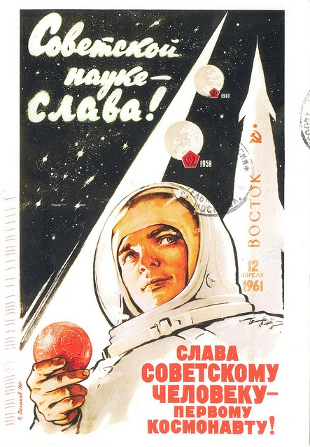 Soviet Space Poster postcard reprint (Russia) by katya., via Flickr