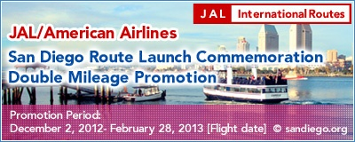JAL - SGD 944 for the same dates