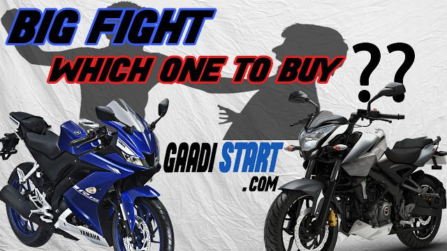 Yamaha R15 V3 V S Pulsar Ns200 Bike Comparison Which One To Buy