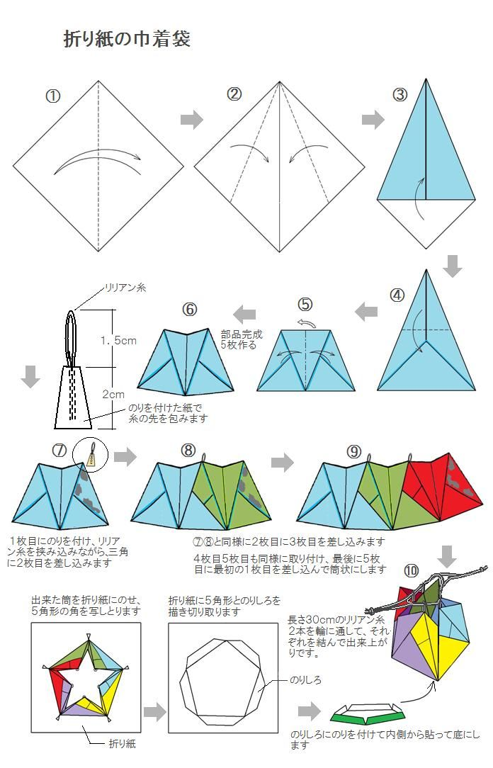 351 best origami people wardrobe accesories images on