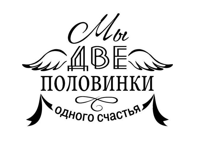 леттеринг шаблоны на русском: 8 тыс изображений найдено в ...