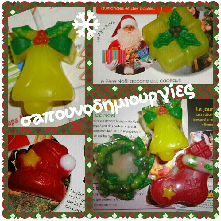 http://oh-my-soap.blogspot.gr/?m=1