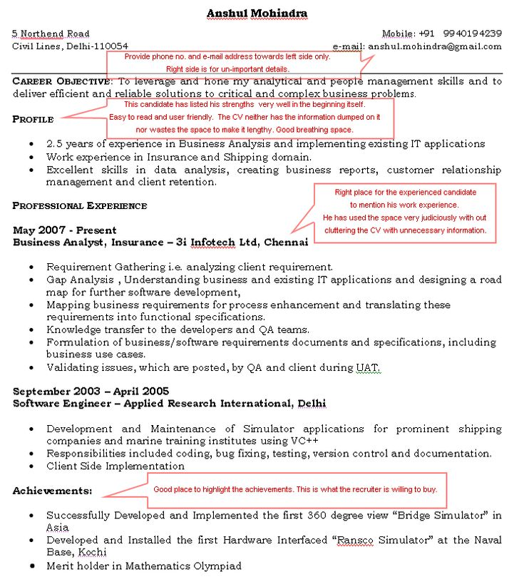 A Good Resume Example - http\/\/wwwresumecareerinfo\/a-good-resume - qa tester resume sample