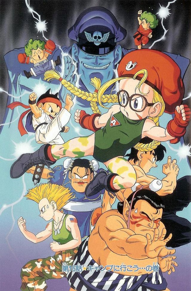 Akira Toriyama (Dragon Ball's Creator) Takes on Street Fighter