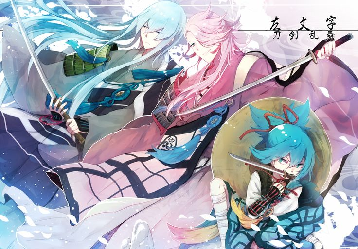 Kousetsu Samonji, Sayo Samonji, Souza Samonji