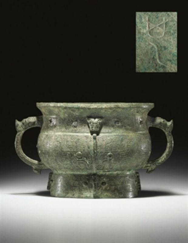 the shang dynasty of china essay View shang dynasty bronzes and oracle bones research papers on academiaedu for free.