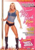 The Art of Exotic Dancing: Striptease Series - Advanced Pole Work and Fire [DVD] [2005]