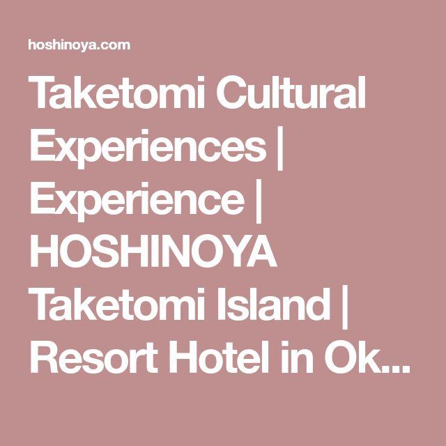 Taketomi Cultural Experiences   Experience   HOSHINOYA Taketomi Island   Resort Hotel in Okinawa, Japan - Hotel Reservation