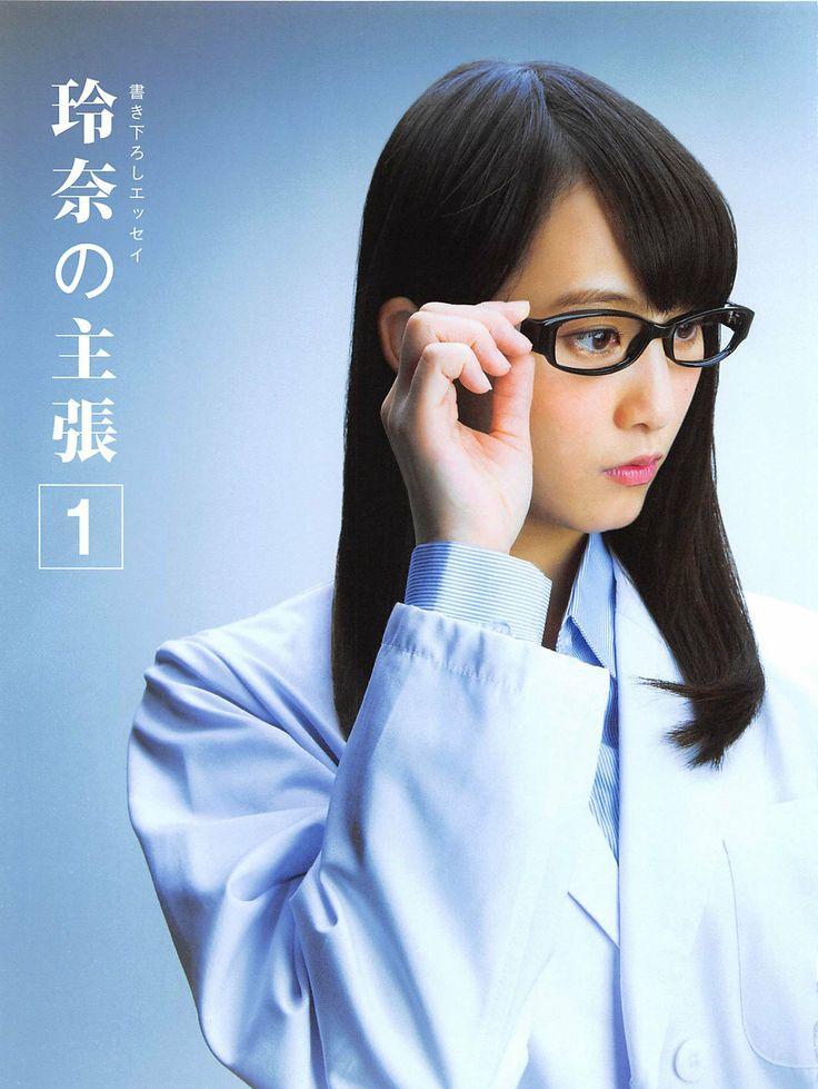 SKEのかすみ草♥松井玲奈ちゃん39: AKB48,SKE48画像掲示板♪