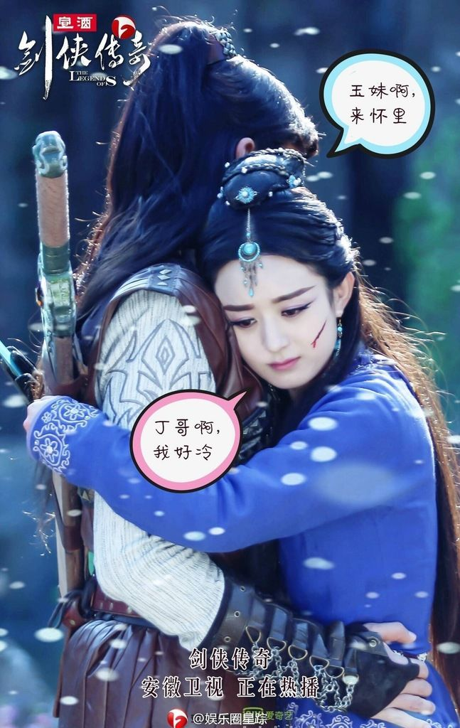 1000 images about chinese dramas j dramas on pinterest for Mirror of the witch vietsub