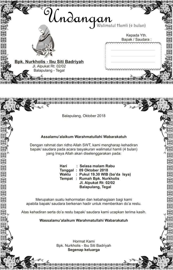 Undangan Walimatul Hamli Siti Badriyah | Undangan, Contoh ...