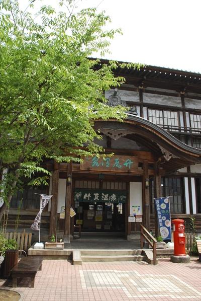 takegawara spa 竹瓦温泉 #beppu #oita #japan