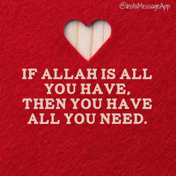 If Allah is all you have, then have all you need.