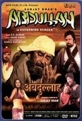 Raj Kapoor with Sanjay Khan and Sanjeev Kumar in Sanjay Khan directed Abdullah (1980)    Storyline was interwoven by Kader Khan