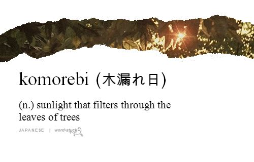 Untranslatable Words Around The World With Slivers Of Gifs | Bored Panda