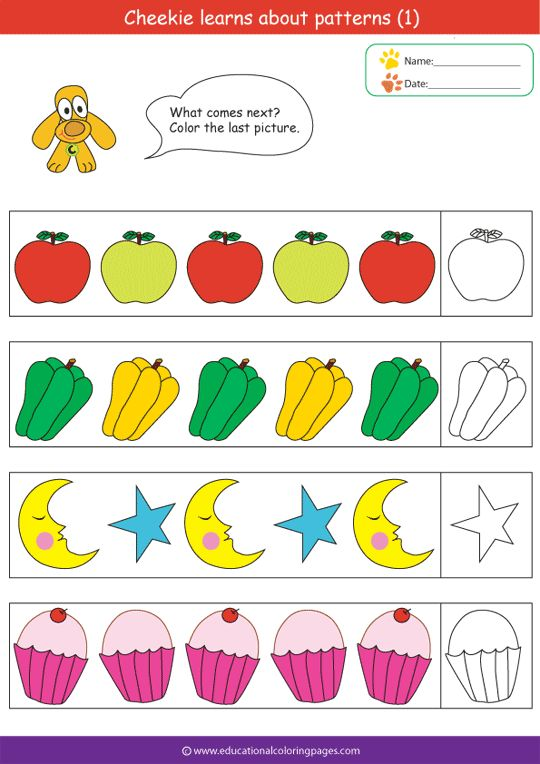 Best Patterns Images On   Preschool Math Teaching