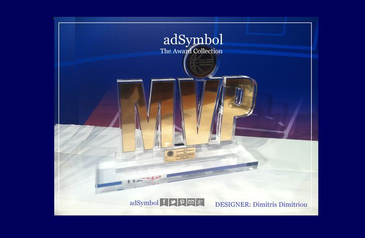 ΒΡΑΒEIO ΠΛΕΞΙΓΚΛΑΣ ΜΕ ΚΟΠΗ ΚΑΙ ΧΑΡΑΞΗ LASER (MVP Basket League) - AWARD PLEXIGLASS DESIGN MVP Basket League adSymbol Exclusive Gifts & Awards - Designer Dimitris Dimitriou m; 6944 317 279  adsymbol@gmail.com