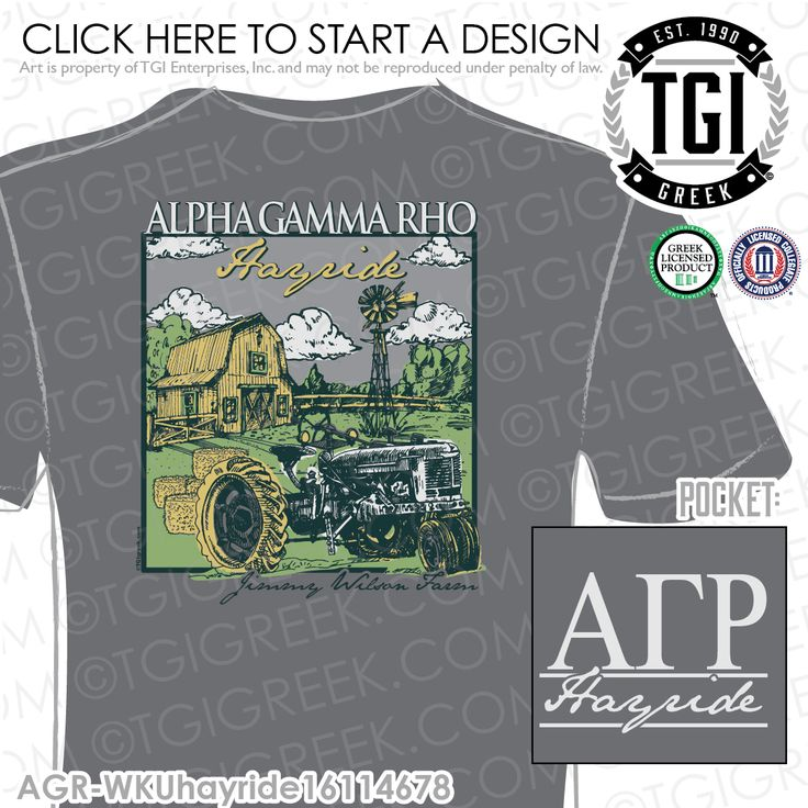 Alpha Gamma Rho | ΑΓΡ | Date Party | Fraternity Formal | Fraternity Date Party | Date Party Tees | Formal T-shirts | Brotherhood | Greek Mixers | TGI Greek | Greek Apparel | Custom Apparel | Fraternity Tee Shirts | Fraternity T-shirts | Custom T-Shirts