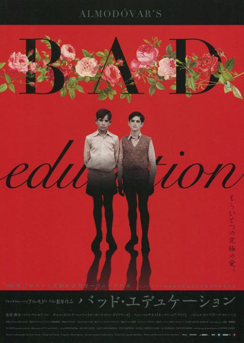 Movie Posters : Bad Education | Design Inspiration | Movie