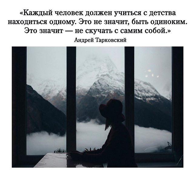 А. ТАРКОВСКИЙ