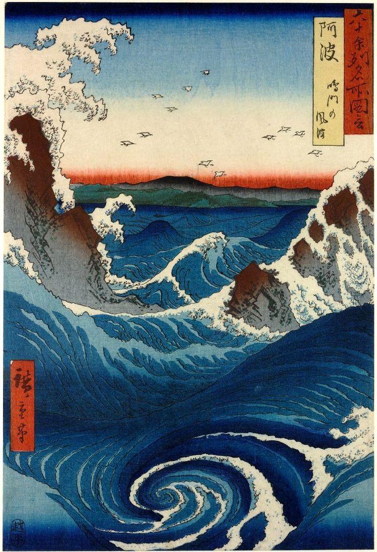 """"""" Utagawa (or Andō) Hiroshige (1797 - 1858), Whirlpool at Naruto """""""
