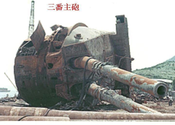 """Salvaged 16"""" gun turret from Japanese battleship Mutsu"""