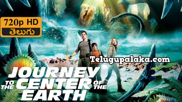 Journey to the Center of the Earth (2008) Hindi Dubbed BluRay Rip