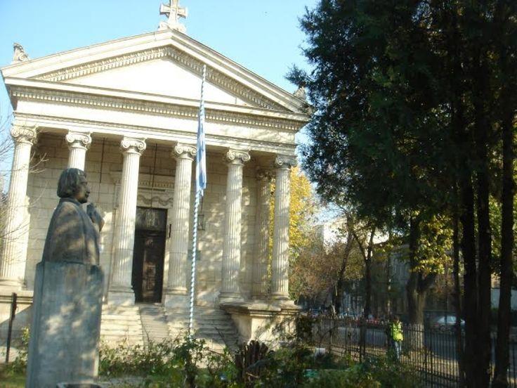 Ελληνική Κοινότητα Ρουμανίας και επενδύσεις